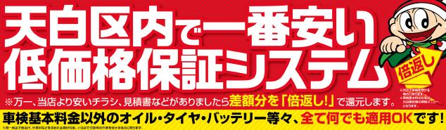 ty_news_20140923